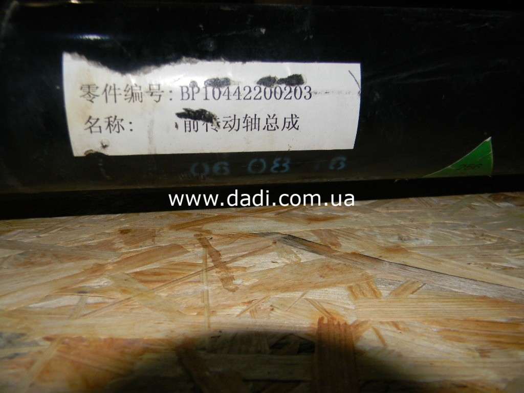 Вал карданий передній BAW track 1044 / вал карданный, передний-110