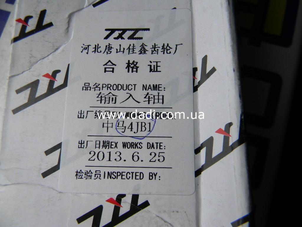 Вал КПП первинний 2,8D 2WD / Вал КПП первичный-118