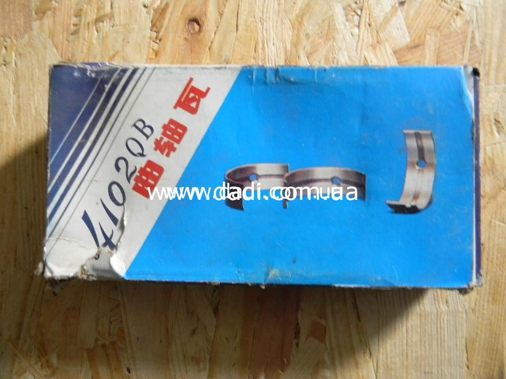 Вкладиші колінвала BAW BJ1044(к-кт на двигун 4100QBZL)/ вкладыши коленвала-0