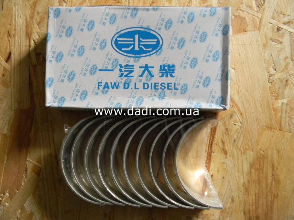 Вкладиші колінвала BAW BJ1065 (к-кт на двигун CA4D32-12) / вкладыши коленвала-0
