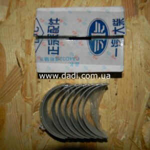 Вкладиші шатуна BAW BJ1065 (к-кт на двигун CA4D32-12)/ вкладыши шатуна-0