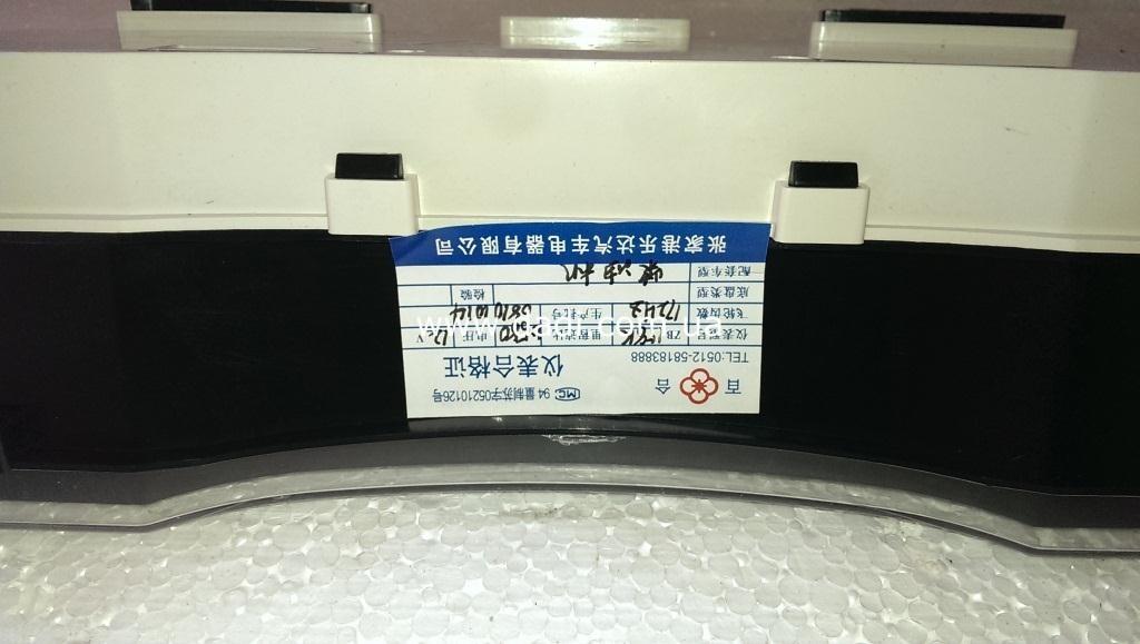 Панель приладів NEW DADI(дизель. 4WD)/ панель приборов/ щиток приборов-374