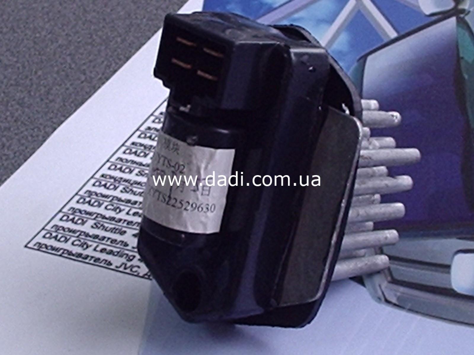 Терморегулятор обертів вентилятора обігрівача (клімат)/ терморегулятор оборотов вентилятора печки-506