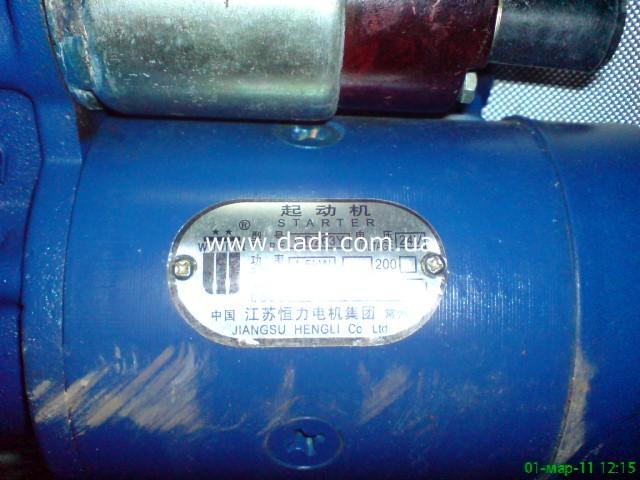 Стартер BAW BJ1044 / стартер-484
