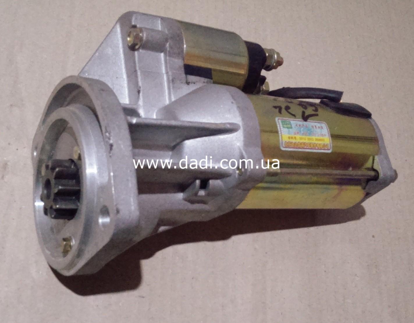 Стартер Polarsun 2,7D 3kW 12V (Z=9, S=10)/ стартер Polarsun 2,7D-487