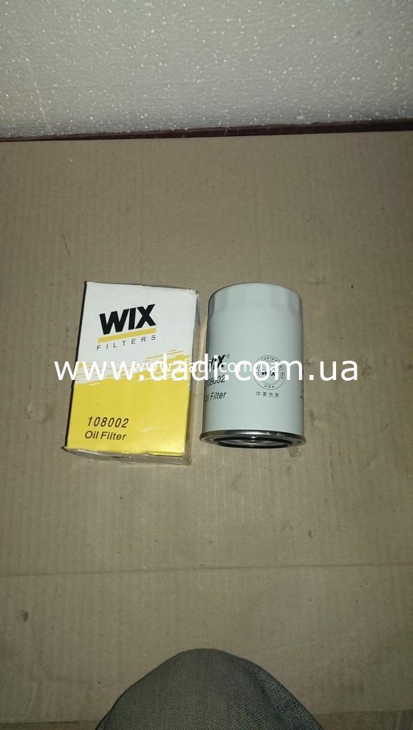 Фільтр мастила 2,2i (491Q) / фильтр масла-0