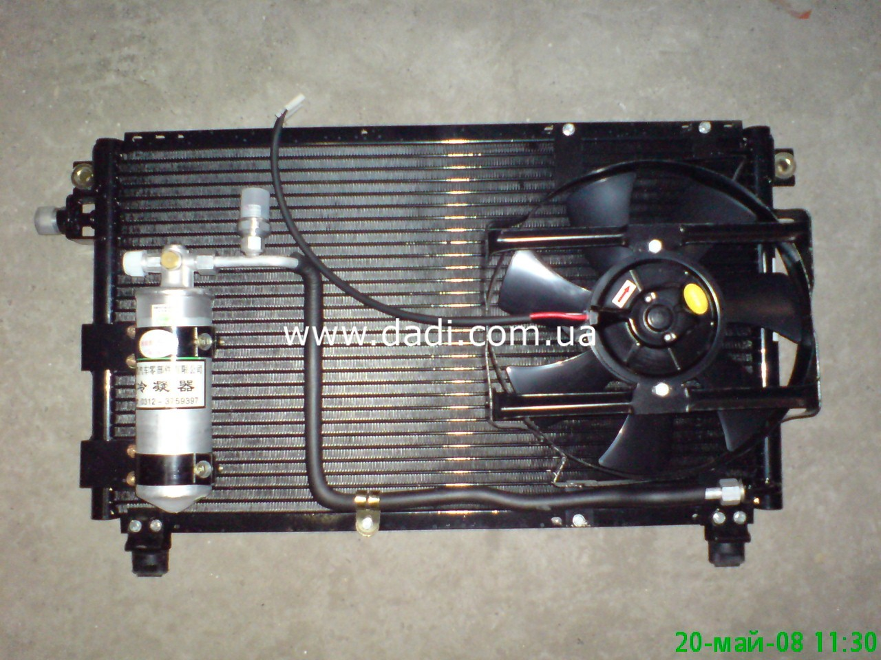 Радіатор кондиціонеру 2,2i (491Q)/2,8D/ радиатор кондиционера-426