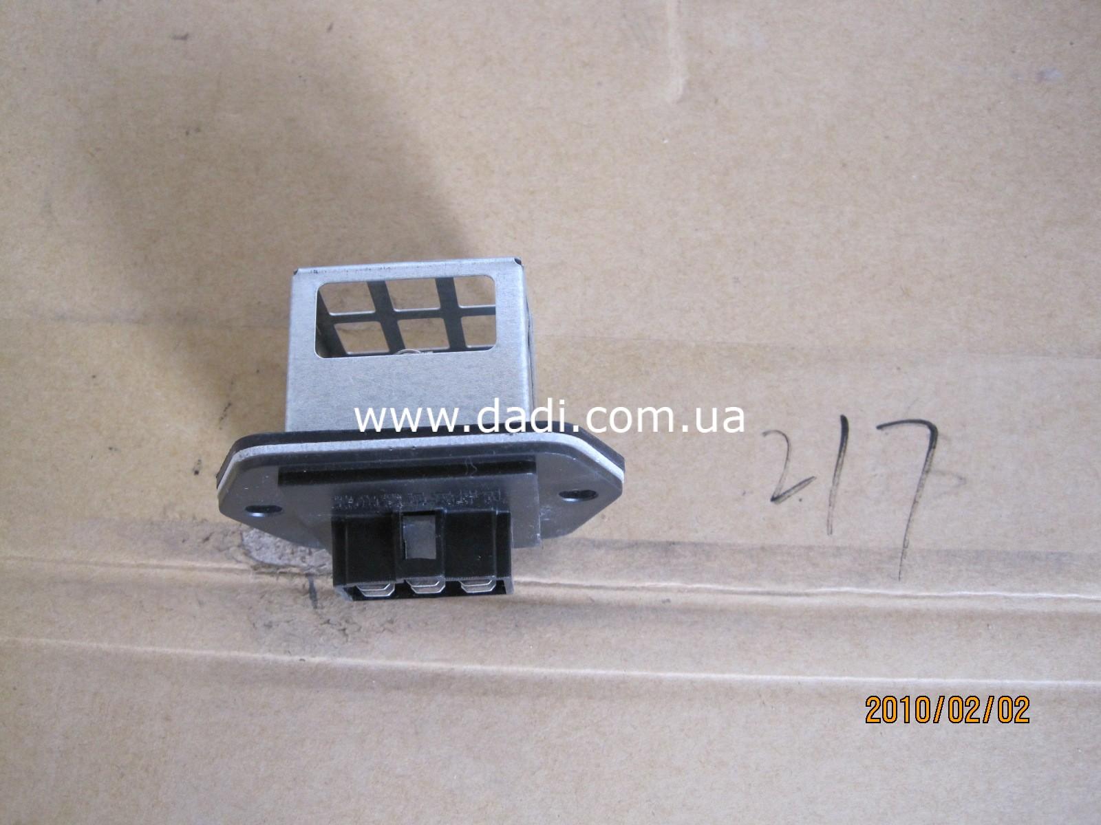Терморегулятор обертів вентилятора обігрівача (конд.)/ терморегулятор оборотов вентилятора печки-508