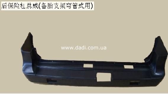 Бампер задній GW Pegasus CC6481B1/ бампер задний -0