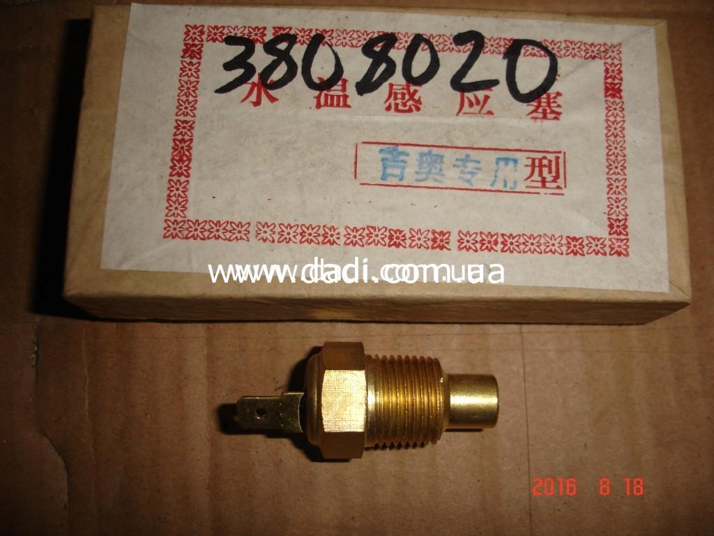 Датчик температури двигуна 2,2i (491Q)(стрілка)/ датчик температуры двигателя-0