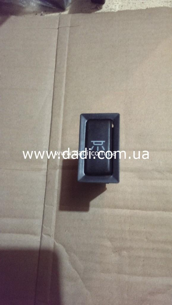 Кнопка увімкнення габаритних вогнів/ кнопка габаритов-0