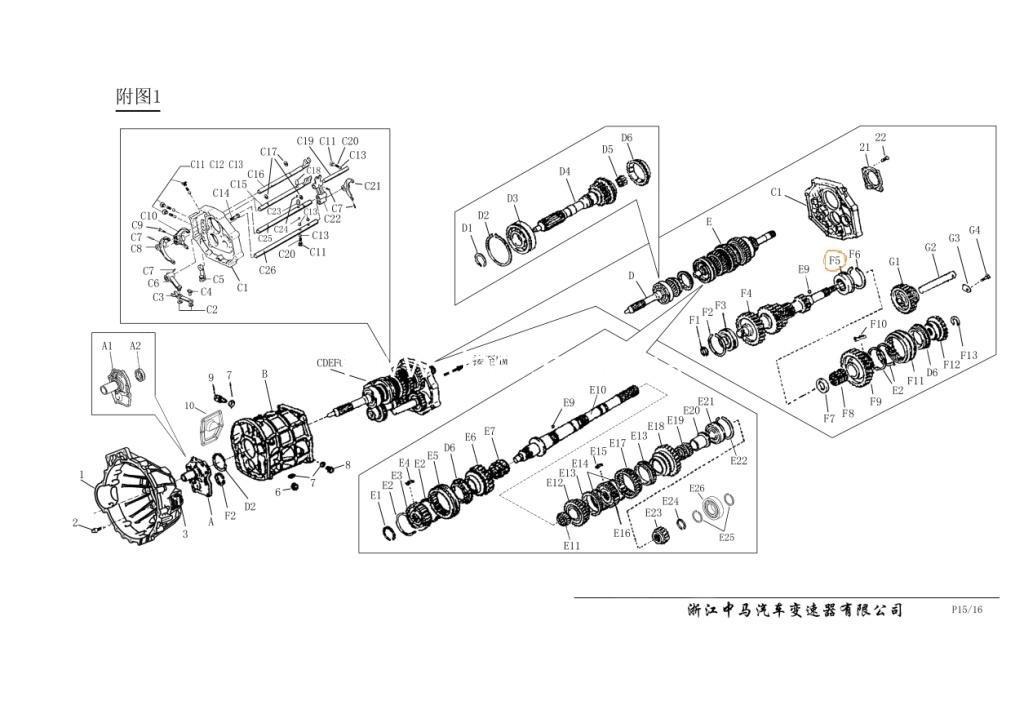 Підшипник проміжного валу КПП задній Gw Hover,Wingle Дизель/ подшипник промежуточного вала, задний-0