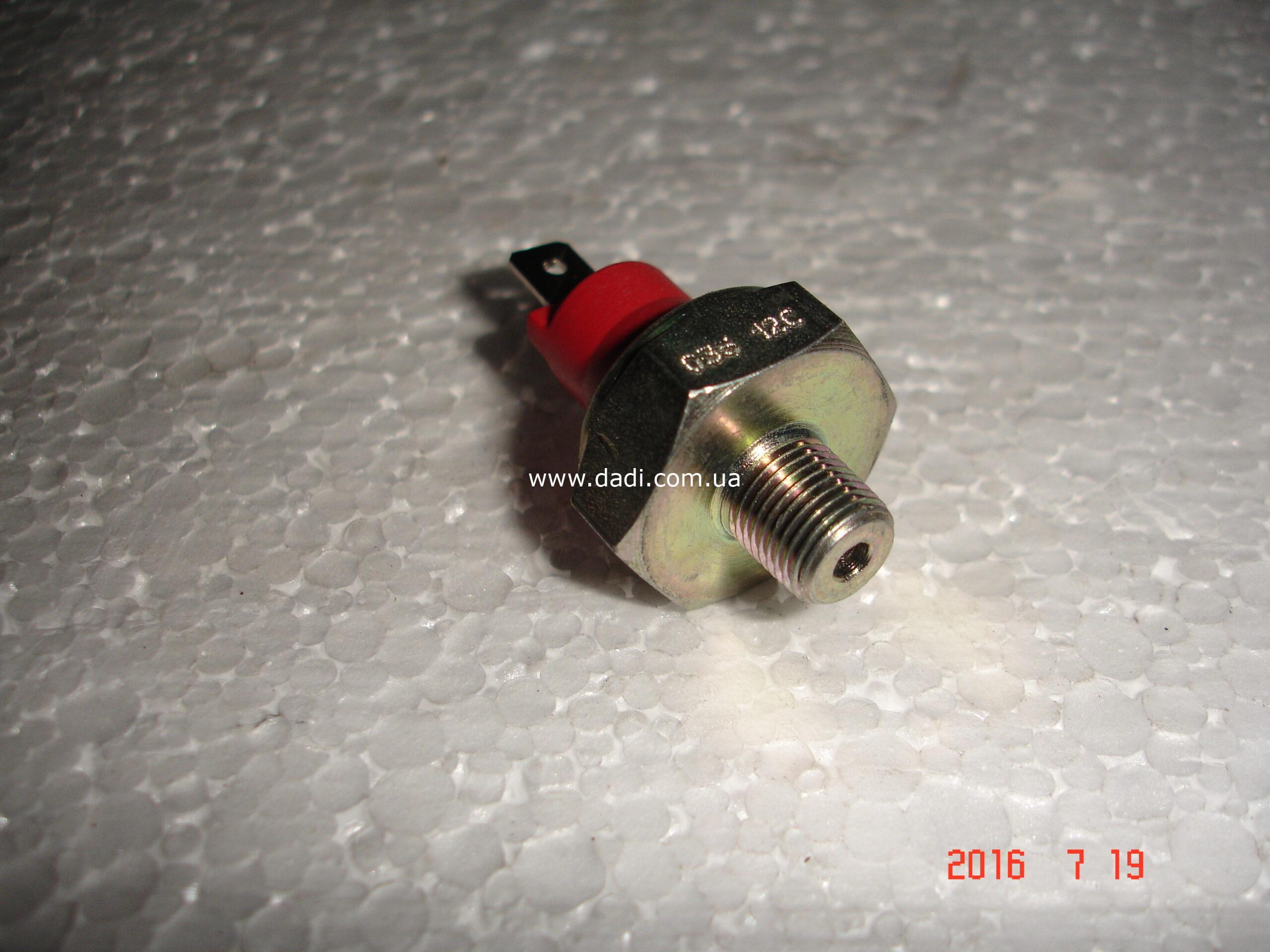 Датчик тиску мастила 2,2i (491Q) / датчик давления масла-667