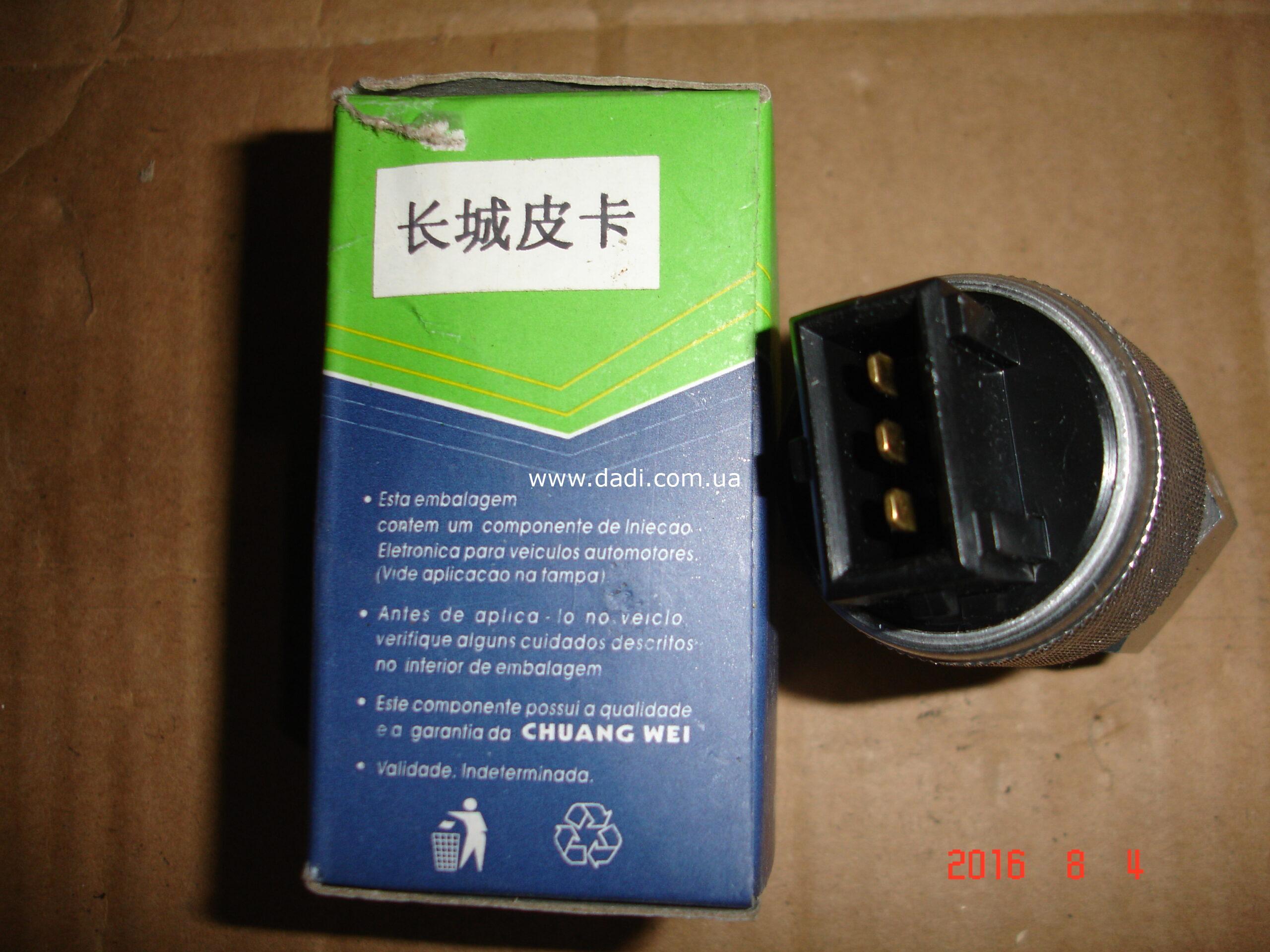 Датчик швидкості/ датчик скорости 3mm DADI-672
