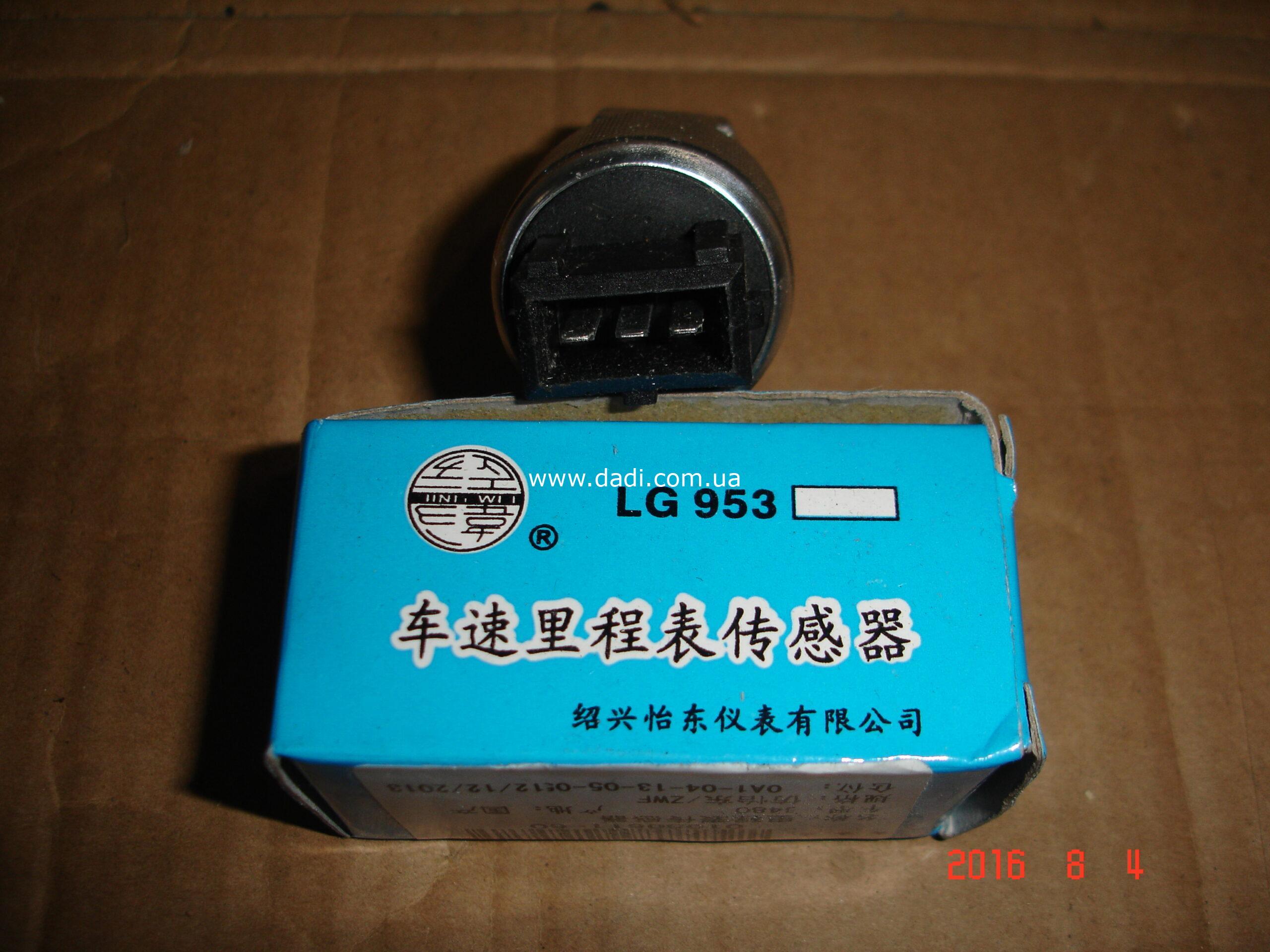 Датчик швидкості/ датчик скорости 5mm DADI-0