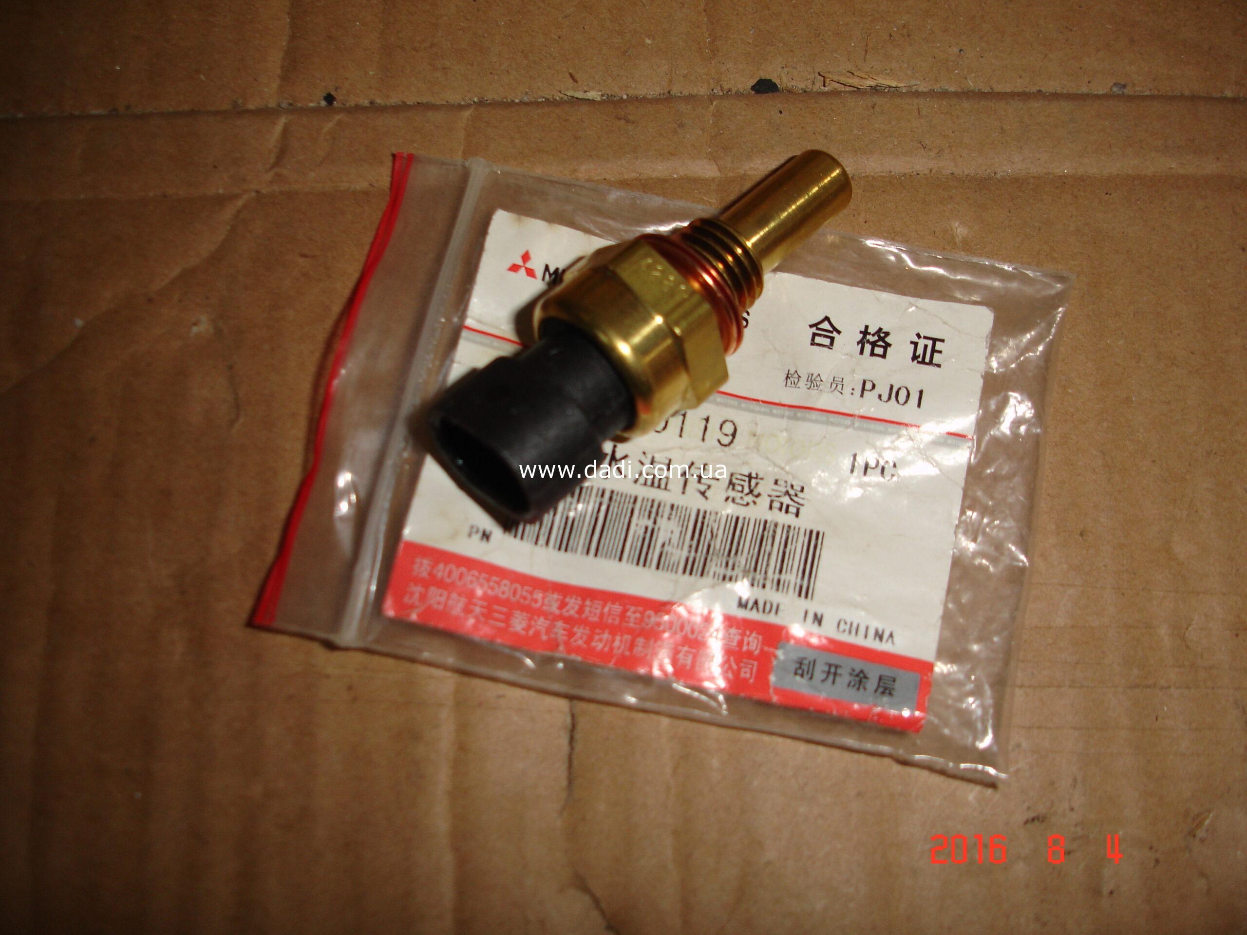 Датчик температури двигуна (вентилятор) / датчик вентилятора-647