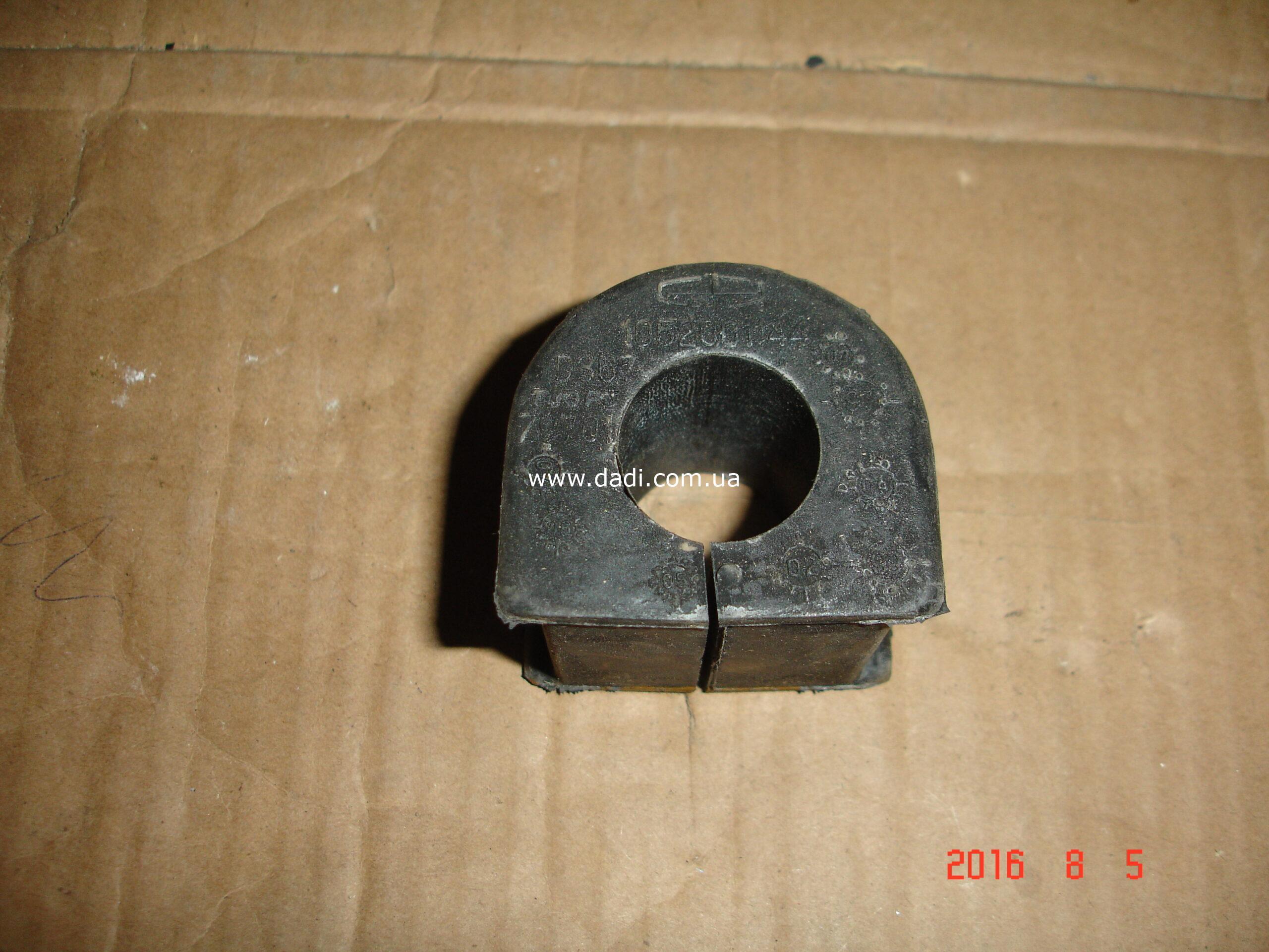 Втулка переднього стабілізатору центральна Rocky/ втулка переднего стабилизатора-0