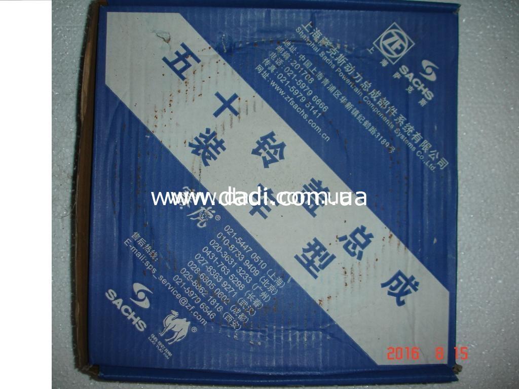 Диск зчеплення ведучий 2,8D EXEDY/ диск сцепления ведущий(корзина)-0