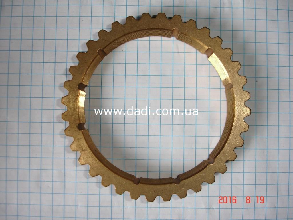 Кільце синхронізатора 3-4-5 передач/ кольцо синхронизатора-863