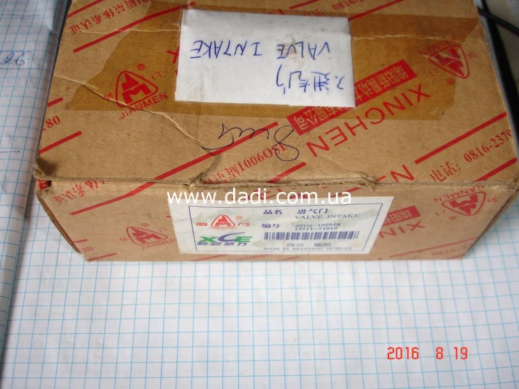 Клапан впускний 2,2i (491Q) (40mm)/ клапан впускной-888