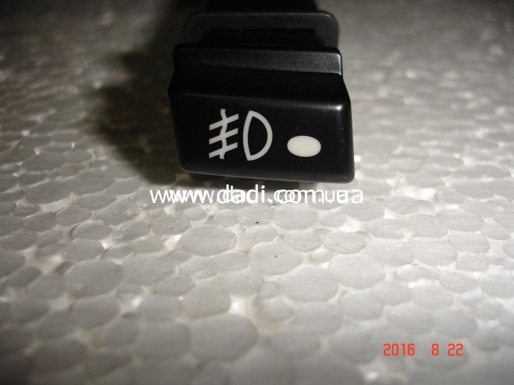 Кнопка увімкнення противотуманих фар/ кнопка передних ПТФ-0