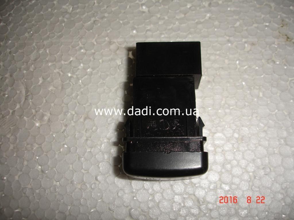 Кнопка увімкнення задніх п.т.ф./ кнопка задних птф-928