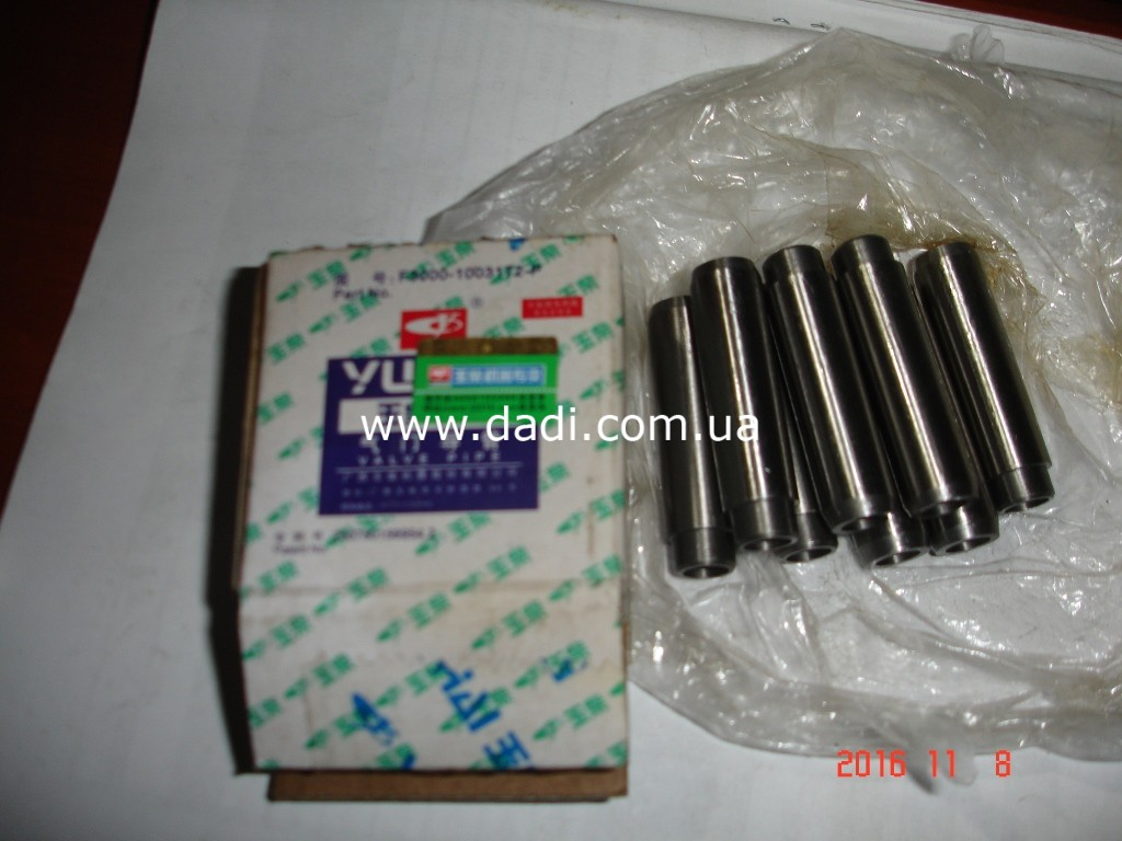 Направляючі клапанів в комплекті Polarsun diesel/ направляющие клапанов, к-кт.-1043