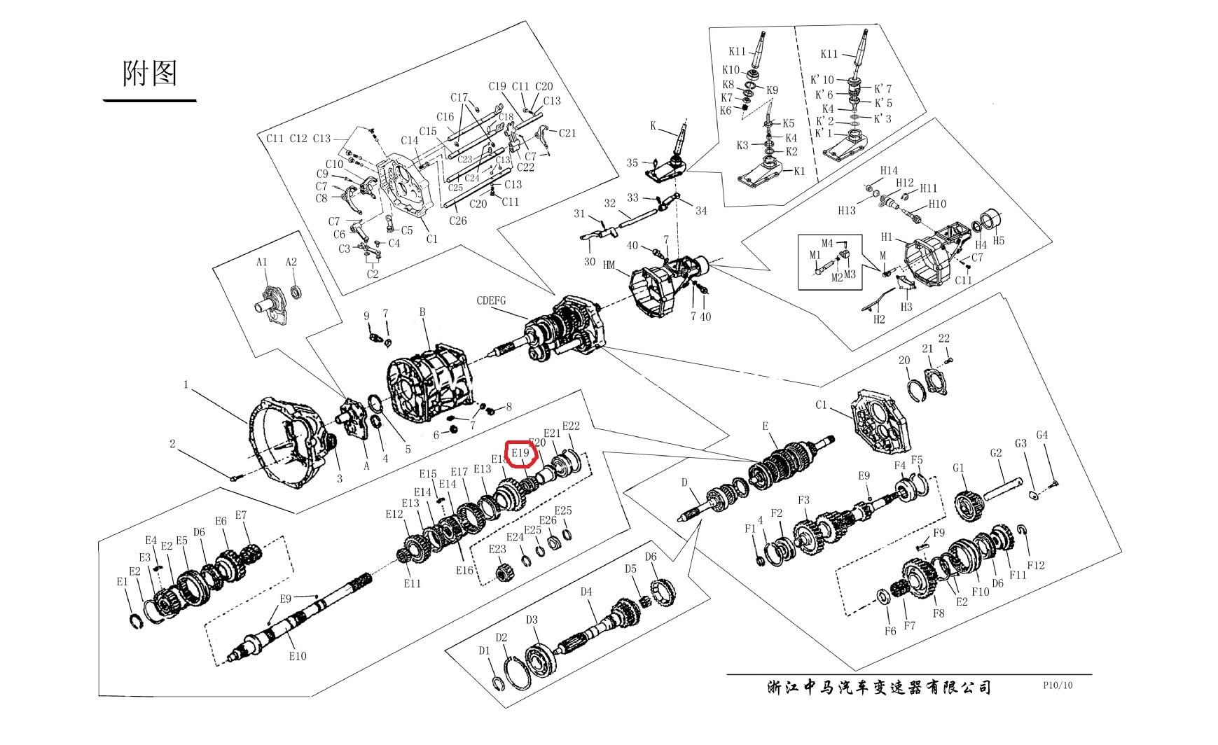 Підшипник голчатий шестерні 1-й передачи/ подшипник шестерни 1-й передачи-1240