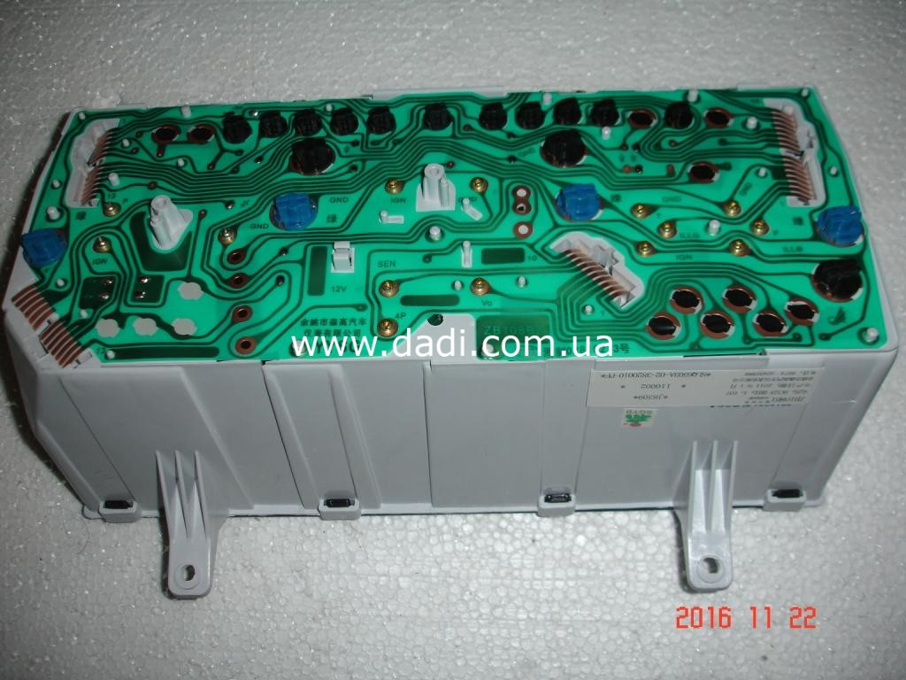 Панель приладів Polarsun/ панель приборов/ щиток приборов-1204