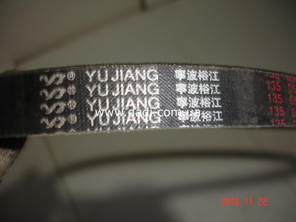 Пасок привода 4100QBZ/ ремень помпы-генератора BAW BJ1044-1220