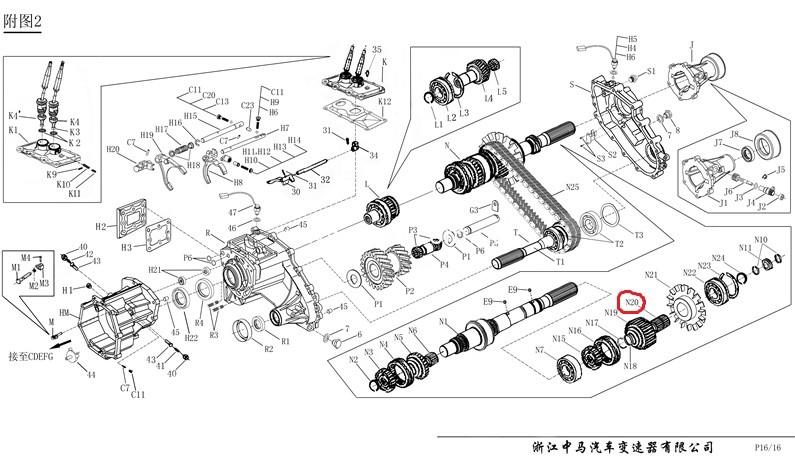 Підшипник голчатий шестерні ведучого валу/ подшипник шестерни ведущего вала-1260