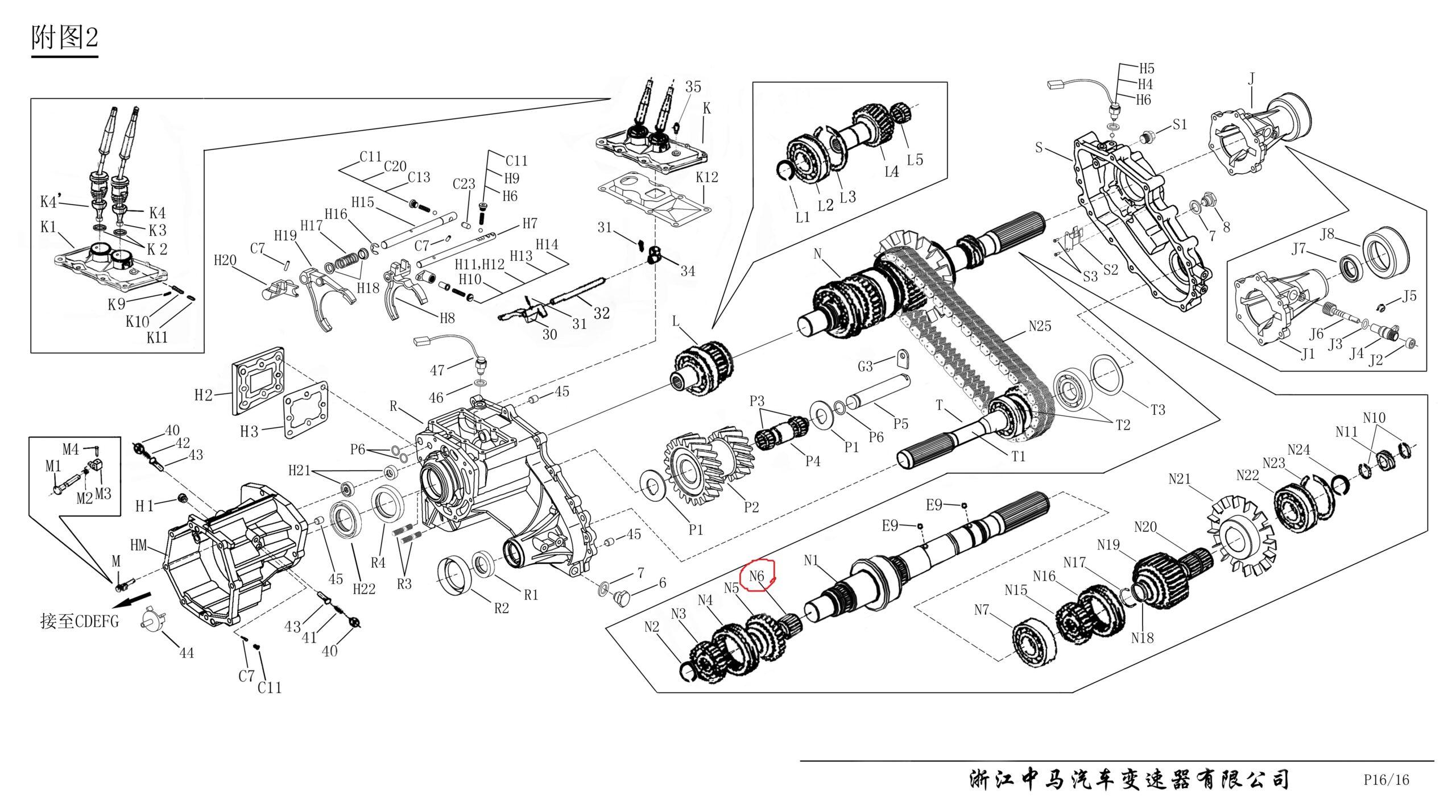 Підшипник голчатий шестерні знижуючої передачі/ подшипник шестерни понижающей передачи-1262