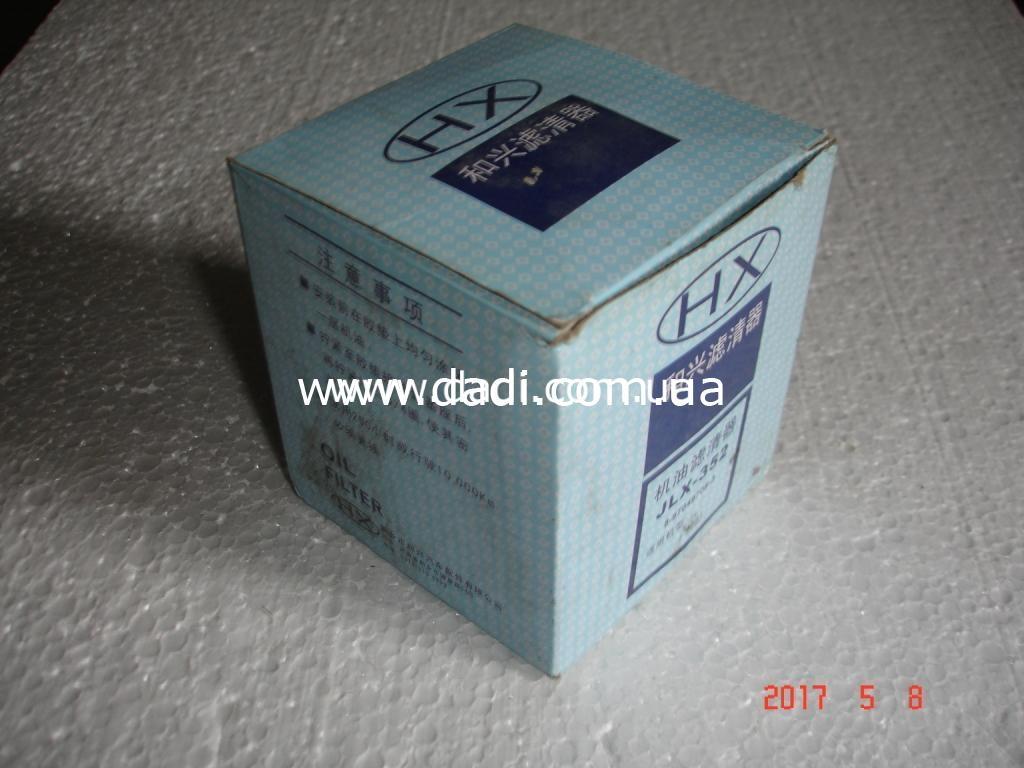 Фільтр мастила 2,8D/ фильтр масла-0