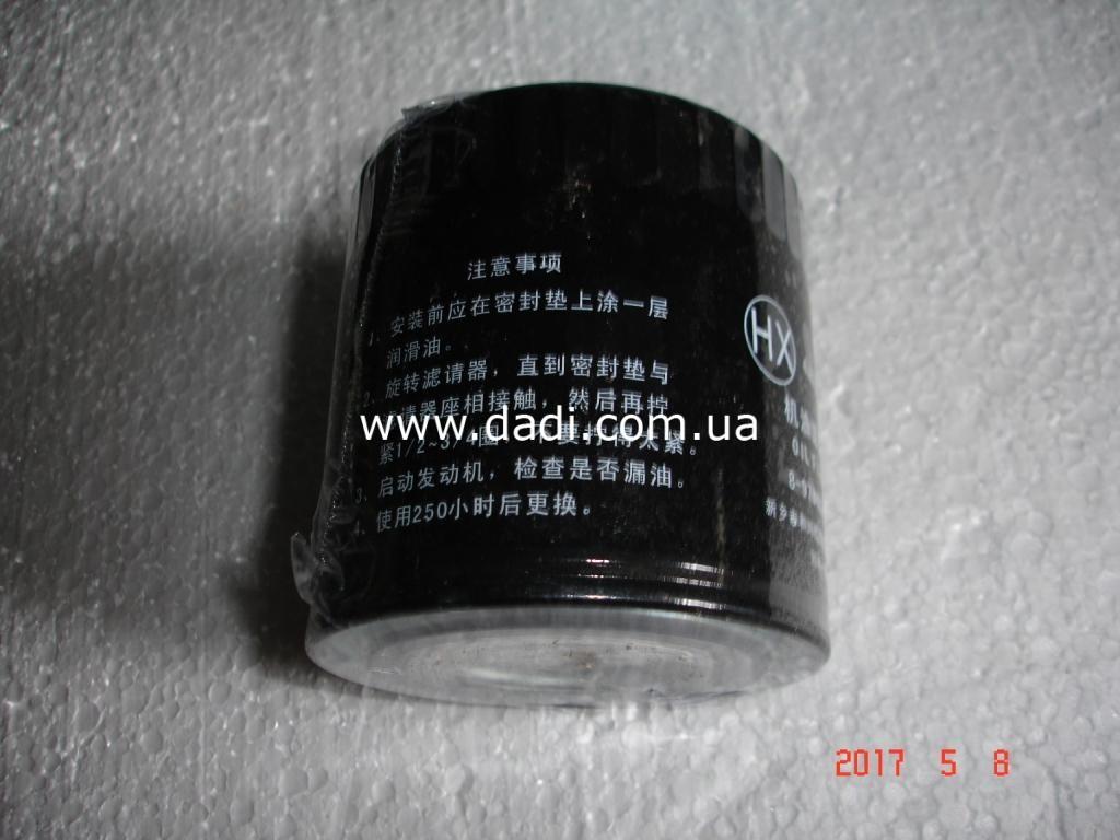 Фільтр мастила 2,8D/ фильтр масла-1650