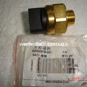 Датчик температури двигуна (вентилятор) 2,8D/ датчик температуры-0