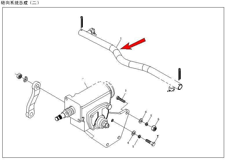 Тяга рульова продольна BAW track 1044/ тяга рулевая-0