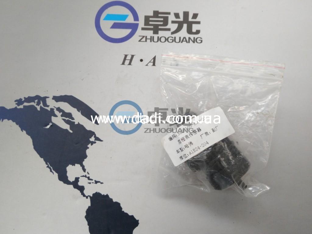 Датчик швидкості (пластик) Gw Hover/ датчик скорости ( пластик)-0