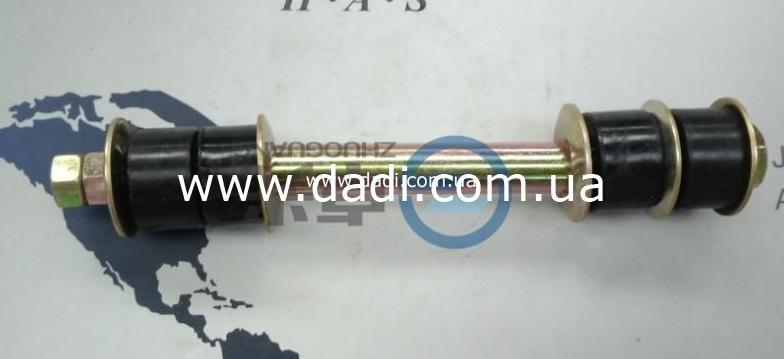 Стійка переднього стабилизатору 4Х4 в зборі Gw Deer Safe/ стойка переднего стабилизатора-0