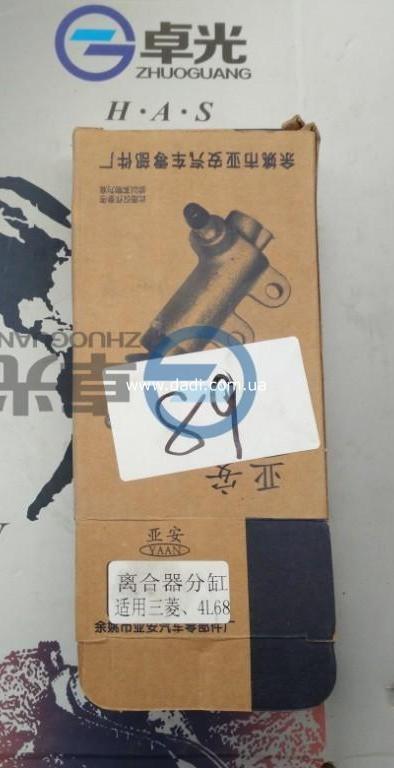 Циліндр зчеплення робочий / цилиндр сцепления рабочий-2059