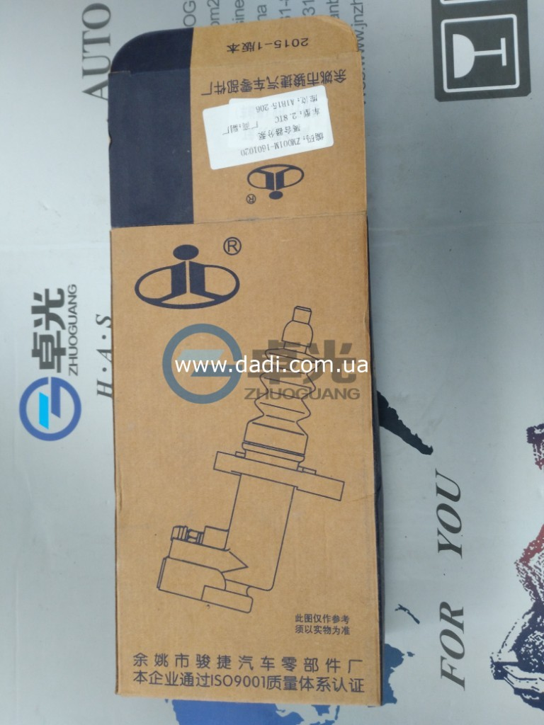 Циліндр зчеплення робочий 2,8 Diesel/ цилиндр сцепления рабочий-2055