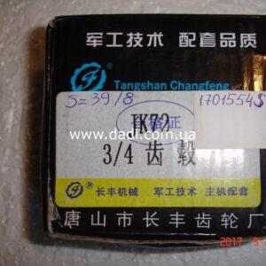 Маточина синхронізатора 3-4 передачі (SSBAT)/ ступица синхронизатора 3 - 4 пер.-0