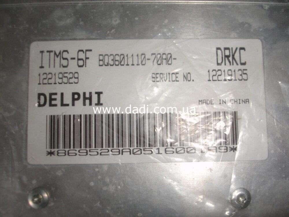 Блок керування двигуном (ECU) / блок управления двигателем ЭБУ-2318