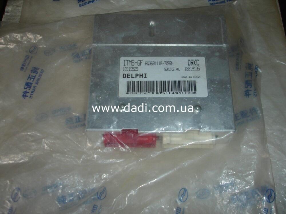 Блок керування двигуном (ECU) / блок управления двигателем ЭБУ-0